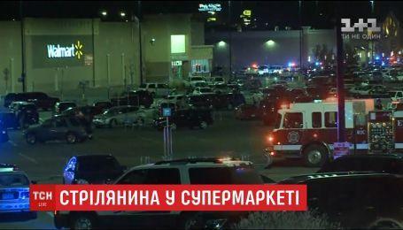Три человека погибли в результате стрельбы в американском супермаркете