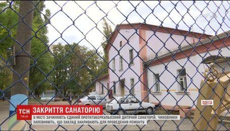 """Ремонт чи цінна земля біля моря: в Одесі із санаторію """"Ластівка"""" поспіхом вивозять дітей"""