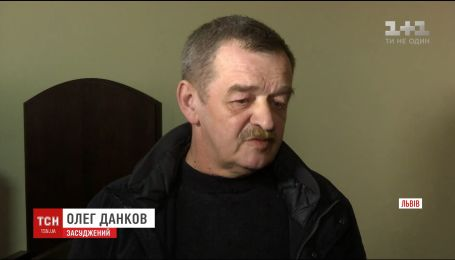 На Львовщине акушера-гинеколога осудили за врачебную халатность