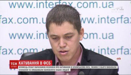 """""""Я перестав кричати і молився"""": Ренат Параламов розповів про катування у ФСБ"""