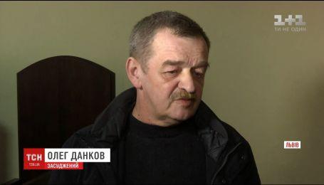 На Львівщині акушера-гінеколога засудили за лікарську недбалість