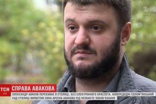 Аваков-молодший розповів, як відреагував батько-міністр на новину про обшуки у сина