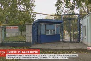 В Одесі розгорівся скандал через закриття протитуберкульозного дитячого санаторію на березі моря