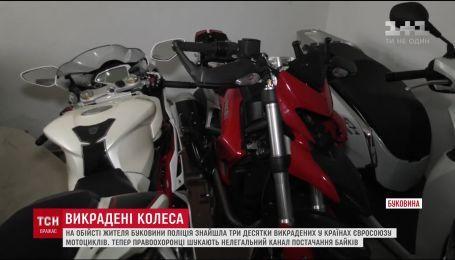 На частном дворе на Буковине случайно нашли десятки похищенных в Европе мотоциклов