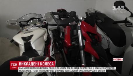 На приватному подвір'ї на Буковині випадково знайшли десятки викрадених в Європі байків