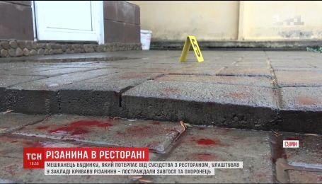 В Сумах мужчина устроил резню в ресторане с намерением отомстить