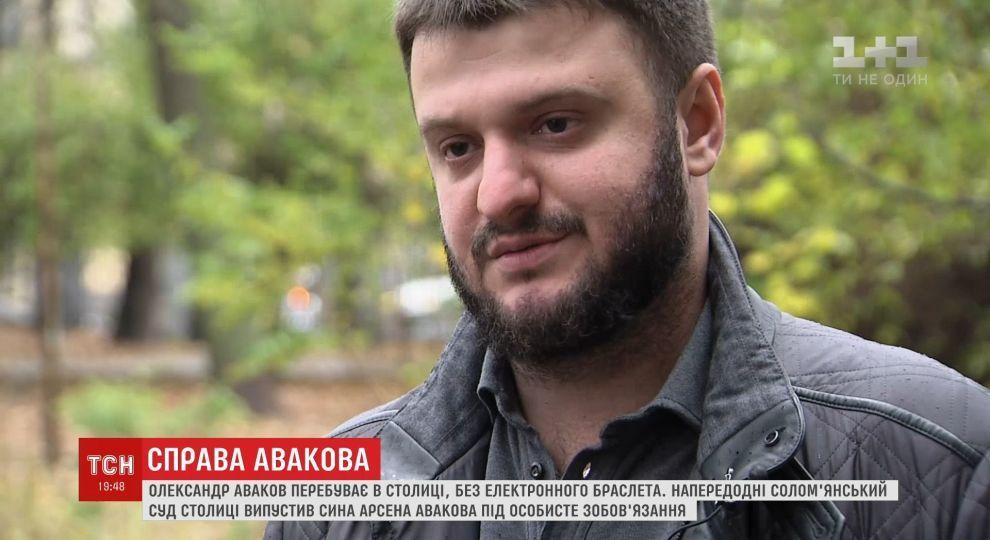 Двух полицейских начальников задержали на взятке почти 140 тыс. грн на Луганщине, - ООС - Цензор.НЕТ 2970