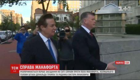 Перше засідання: обвинувачення вважає, що Манафорта небезпечно відпускати під заставу