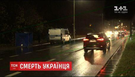 В Польше прямо на улице ножом зарезали 49-летнего украинца