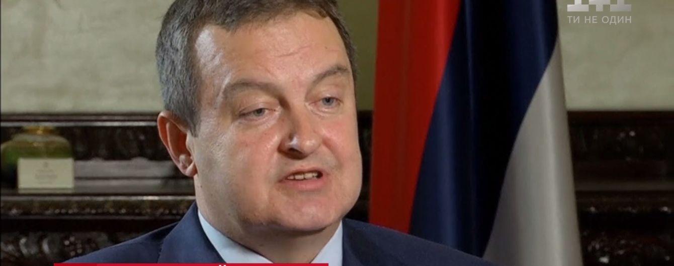 Глава МЗС Сербії звинуватив Україну в спробі розсварити його країну з Росією
