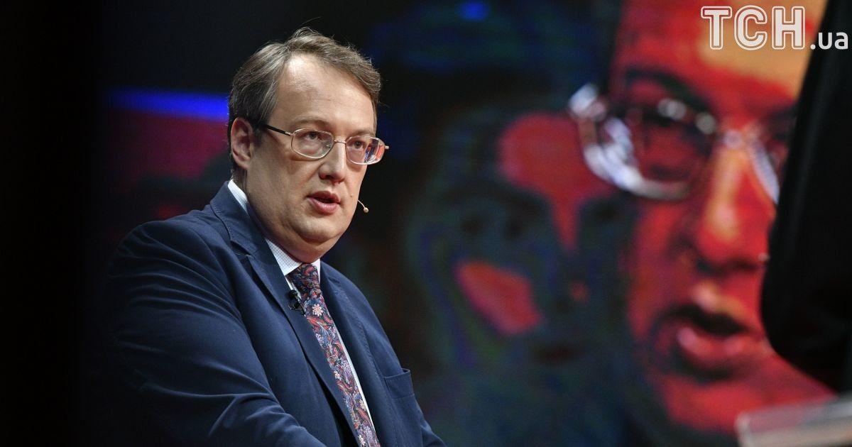 Геращенко назвал мотив убийцы Ноздровской