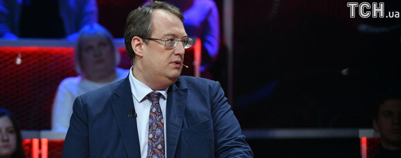 Геращенко хочет голосовать за аудитора НАБУ, который уже имеет должность в США