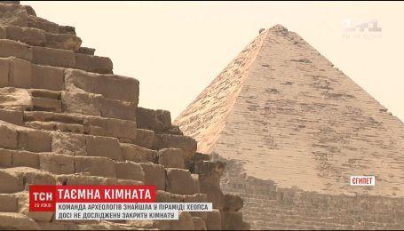 Археологи нашли тайную комнату в пирамиде Хеопса