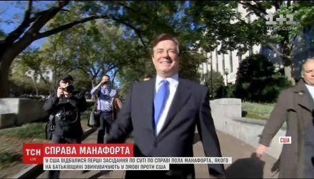 ГПУ готовит новые запросы в США по делу Манафорта
