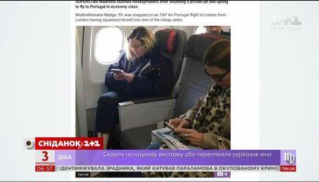 Мадонна здивувала незвичним виглядом в економ-класі літака