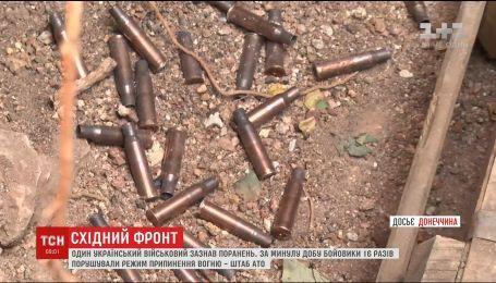 Ночь на передовой: боевики обстреливали позиции из гранатометов вдоль всей линии фронта