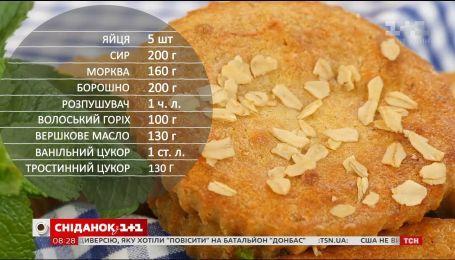 Морквяно-сирні мафіни - рецепти Сенічкіна