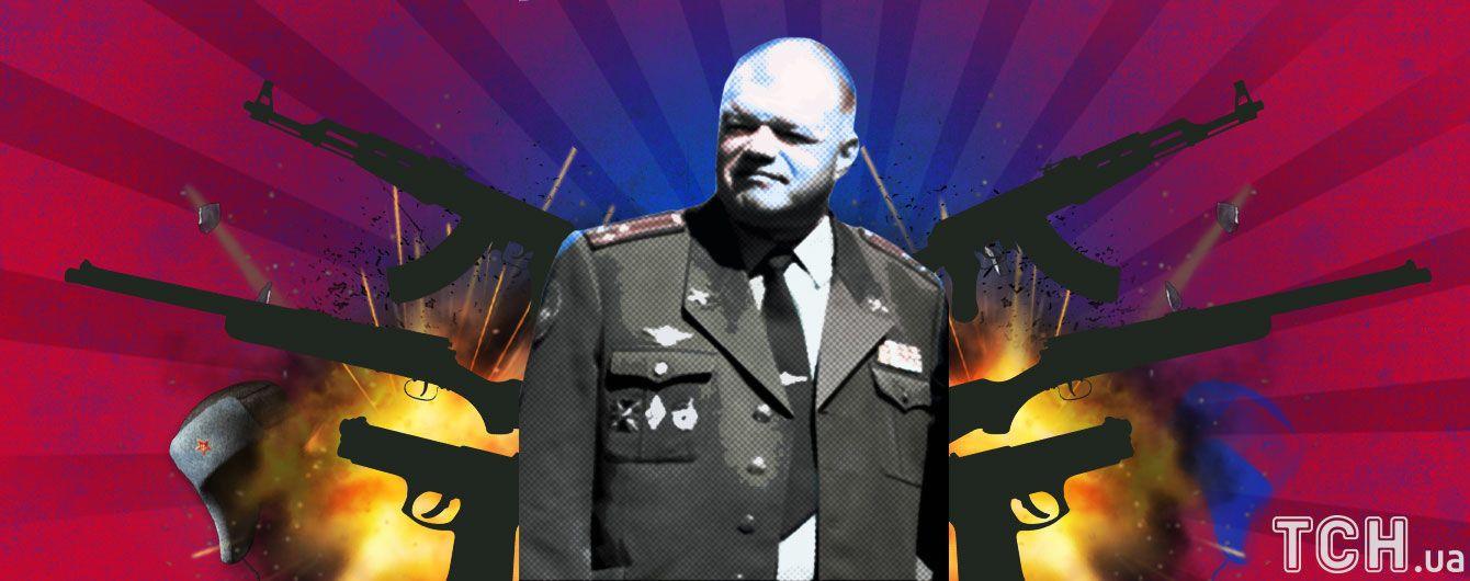 """Генерал """"Шрек"""" Фомичов """"урвав"""" Крим з дивізією чеченців та зазнав поразки у бою на Донбасі"""