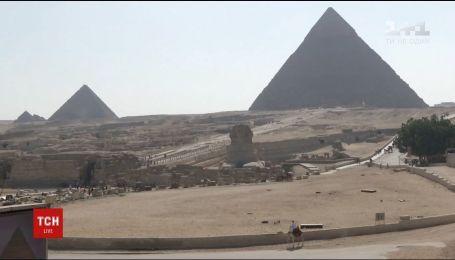 У піраміді Хеопса знайшли таємну 30-метрову кімнату