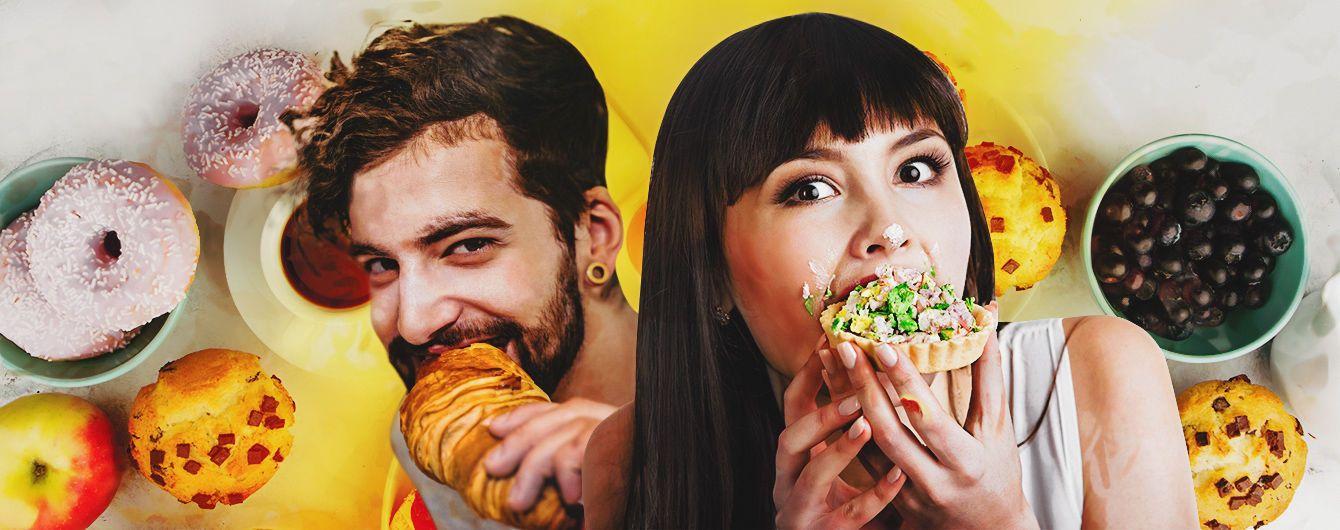 Еда вместо мозга