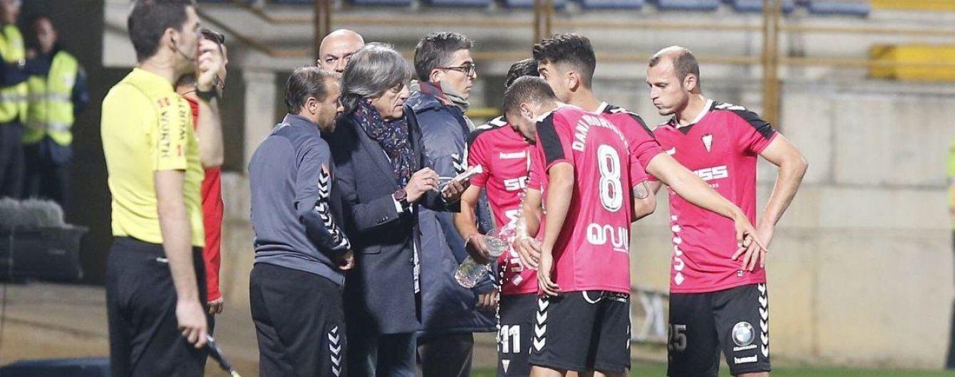 "Зозуля не потрапив до заявки на матч проти ""Райо Вальєкано"", де його цькували ультрас"