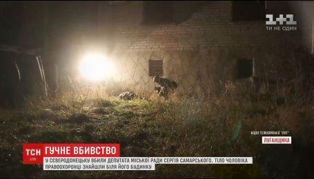 """Депутаты с БПП уверены, что убийство Самарского """"заказали"""" политические конкуренты"""