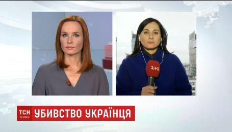 На польской границе задержали украинца, подозреваемого в убийстве соотечественника