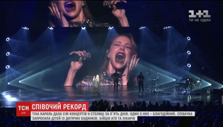 Рекорд украинской поп-музыки: Тина Кароль дала семь концертов за пять дней