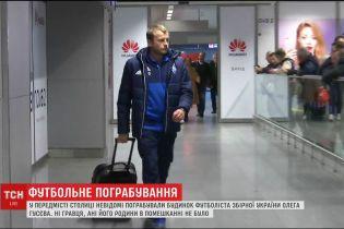 """""""Футбольные"""" долги: Гусев будет судиться с Ващуком за одолженные 50 тысяч долларов"""