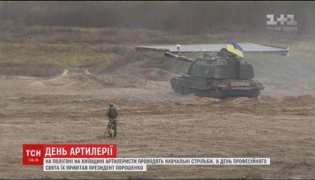 Украинские военные отмечают День ракетных войск и артиллерии