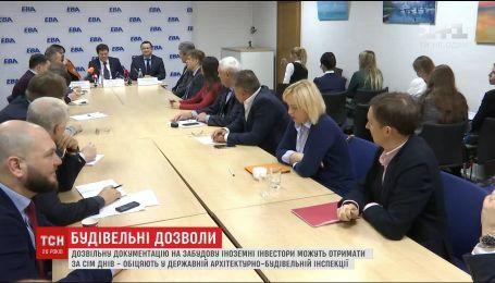 В Кабмине уверяют, что иностранные компании смогут быстрее получать разрешения на строительство в Украине