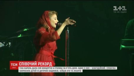 Тина Кароль установила рекорд украинской поп-музыки