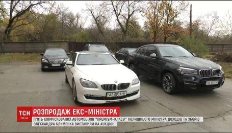 Авто министра-беглеца Александра Клименко выставили на электронные торги