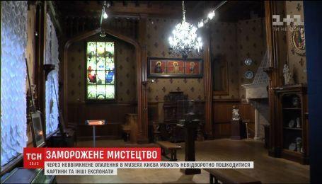 В столичном Национальном музее Ханенко вымерзают картины и экспозиция
