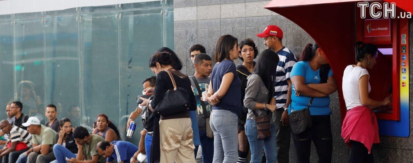Рейтинговые агентства Fitch и S&P спрогнозировали дефолт Венесуэлы