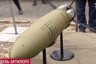 """""""Три страны в мире обладают такой технологией"""": в Украине изготовили высокоточный снаряд для артиллерии"""