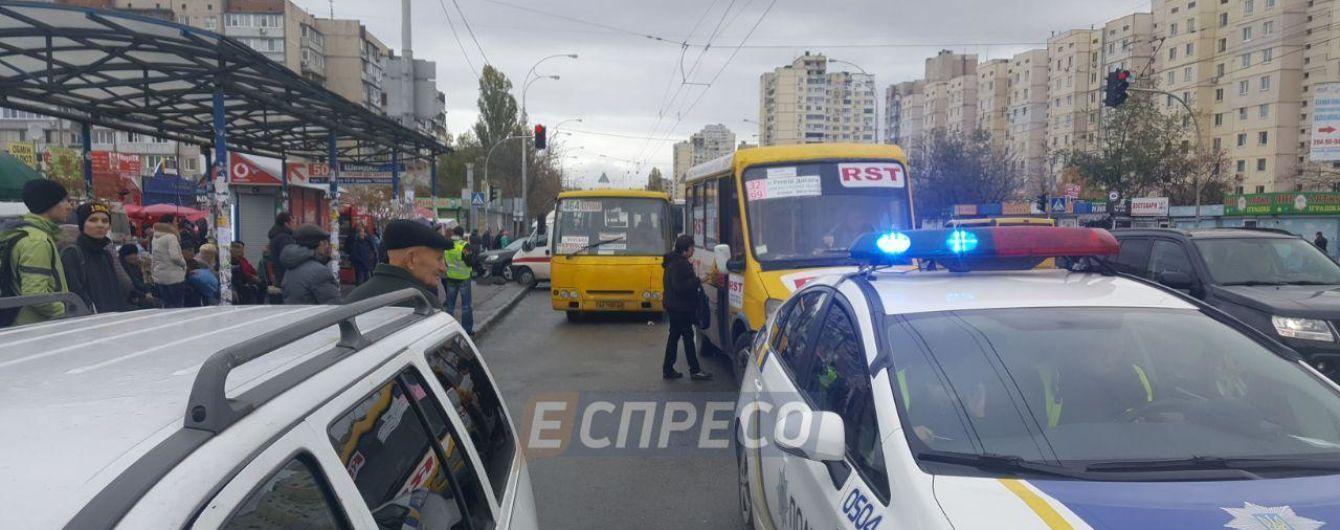 Полиция задержала водителя маршрутки, который сбил насмерть супругов в Киеве