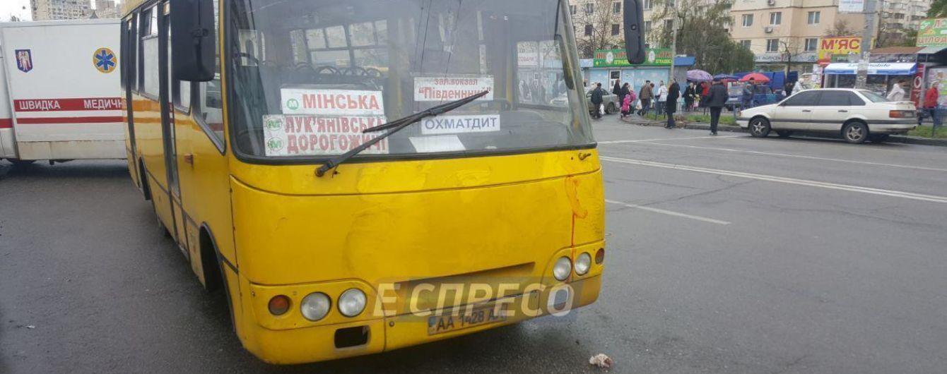 Стали відомі імена загиблих в ДТП із маршруткою у Києві