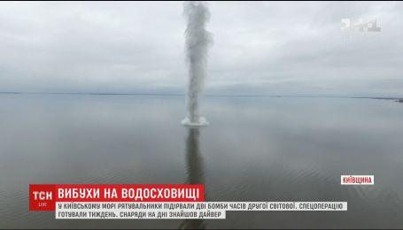У Київському морі знешкодили снаряди, які пролежали близько 70 років на дні водойми