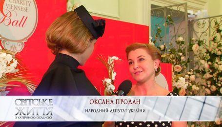 Оксана Продан удивляла танцами на Венском балу