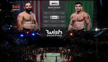 UFC. Джонни Хендрикс - Пауло Коста. Видео боя