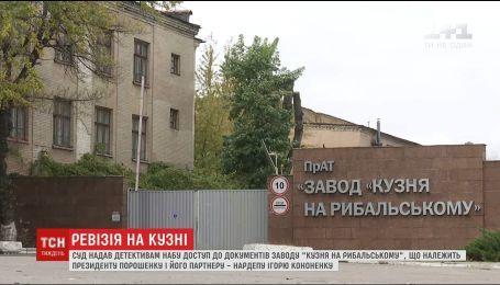 НАБУ начало расследование закупки бронемашин у завода Порошенко и нардепа Кононенко