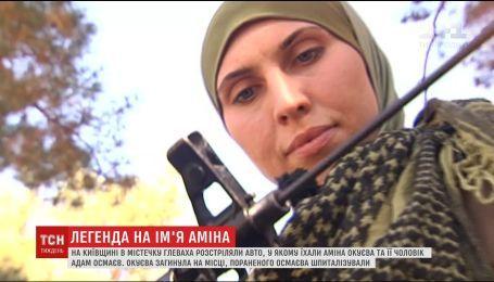 Убийство или постановка: почему правоохранители не обнародуют данных об убийстве Амины Окуевой