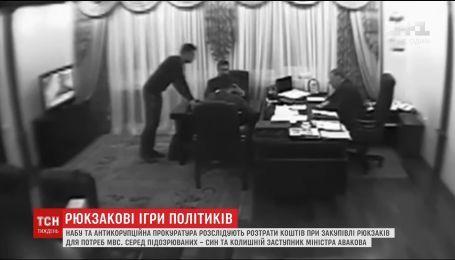 Арест Авакова-младшего может вызвать изменения в отношениях БПП и Народного фронта