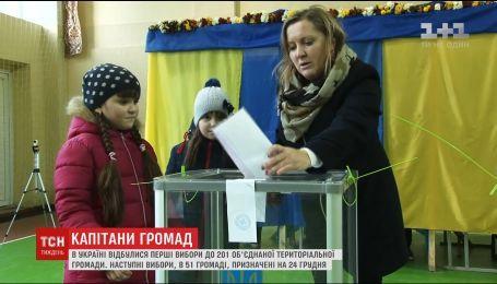 """Подкуп избирателей и """"подвоз"""" на участки: в Украине прошли выборы территориальных общин"""