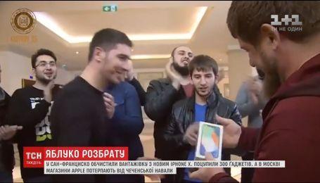 В Москве выходцы с Кавказа скупили iРhone Х в первый день продаж