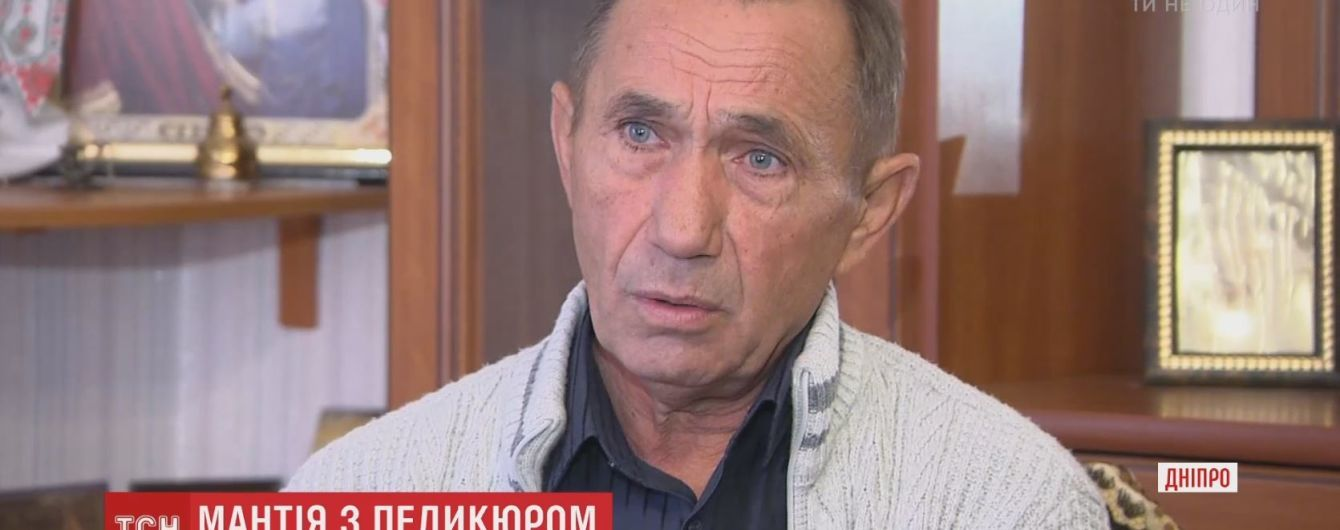 Взятка Холодницкому от набожных судей. САП впервые обнародовала видео со слежкой за Овчаренко