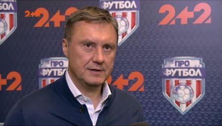 Хацкевич о победе над Ворсклой: Тяжелая игра, дисциплинированный соперник