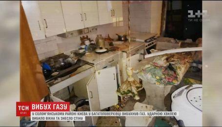 Мощный взрыв произошел в Соломенском районе Киева