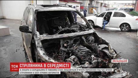 Вооруженные разборки в Хмельницком: пятеро раненых находятся в больнице в тяжелом состоянии